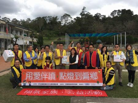Aktiviti Aktiviti Amal Yilan County Fu-Chi Family Charity Association