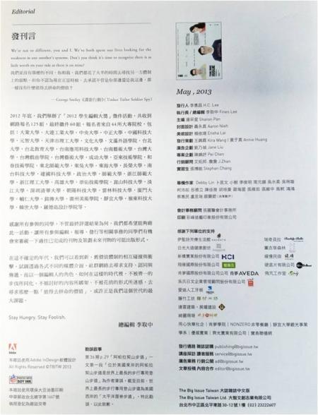 Page de la liste des partenaires corporatifs dans le magazine Big Issue