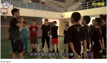 Nan Gwang Elementary Basket Ball Team