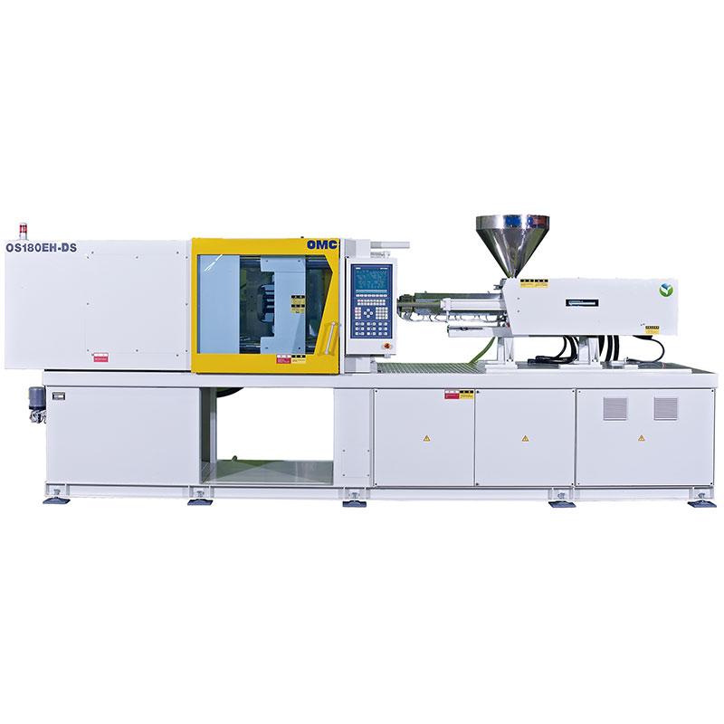 EH-DS Series Servo Energy Saving Injection Molding Machine.