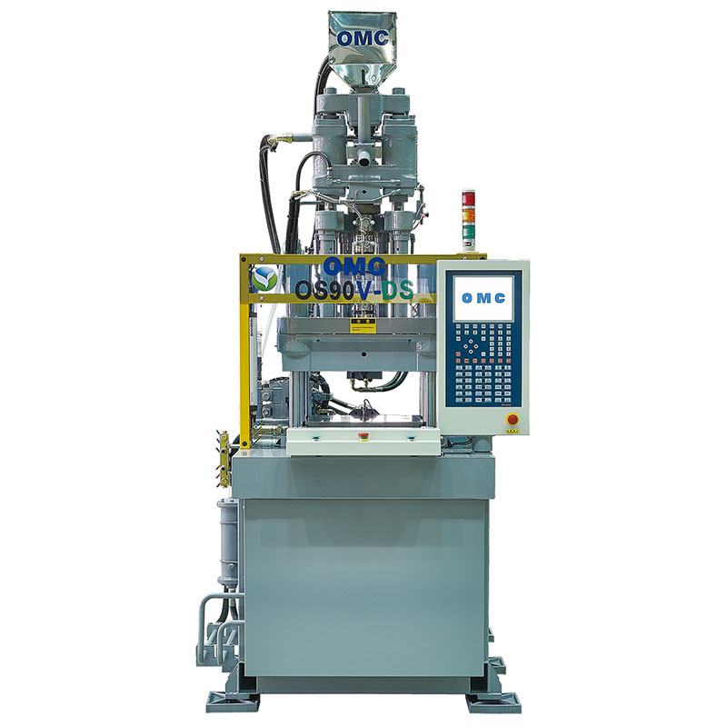 Vertical servo energy-saving toggle injection molding machine.