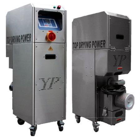 Plastic material dehumidifying dryer - Auxiliary equipment - dehumidifying dryer for maintaining plastic drying