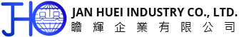 瞻輝企業有限公司 - 瞻輝是專業的矽膠製品成型工廠。