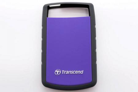 Funda protectora de silicona HDD personalizada.