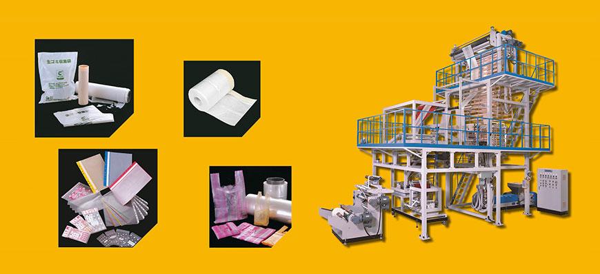 生產 澱粉 / PLA 分生解塑膠 / PP / PE購物袋 / 垃圾袋 / 養生膠帶 / PVC醫療袋 ..等吹袋成品。
