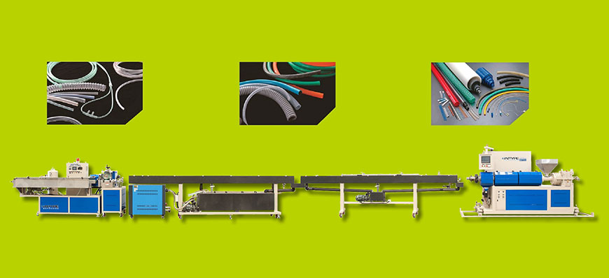 PP, HDPE, LDPE, PVC, ABS 筆管, 醫療管, 園藝管材, 包紗管, 蛇型管材 醫療管高速生產設備。