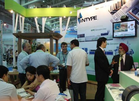 Taipei Plas Exhibition