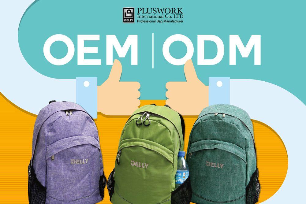 Professional OEM/ODM Soft Bag Manufacturer