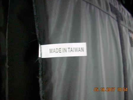 Products can be manufactured in Taiwan.