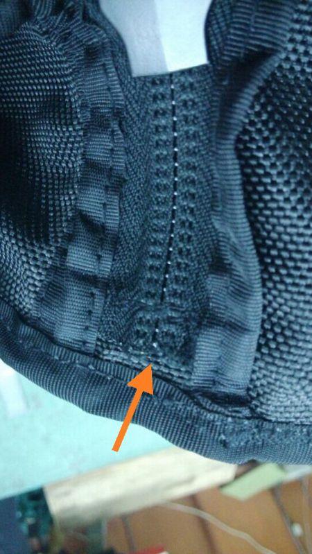 #10 Nylon Zipper End Left Exposed
