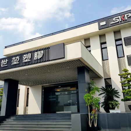 تايوان الرائدة في تصنيع وتصدير ورقة PVC المرنة