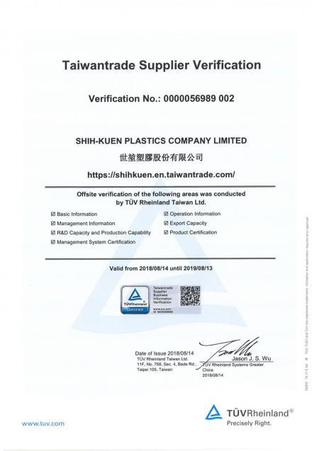TÜV Rheinland Supplier Evaluation