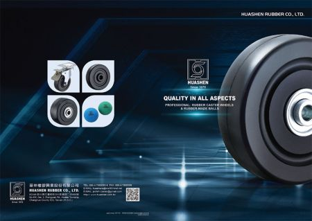 Huashen rubberen productcatalogus 2018 - Catalogus rubberen zwenkwielen en rubberen ballen