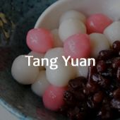 ANKO Food Making Equipment - Tang Yuan