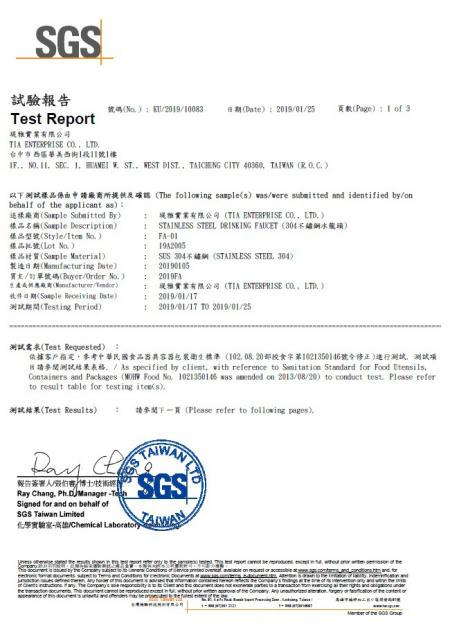 Green-Tak FA-01 stainless steel RO faucet SGS lead free test report.