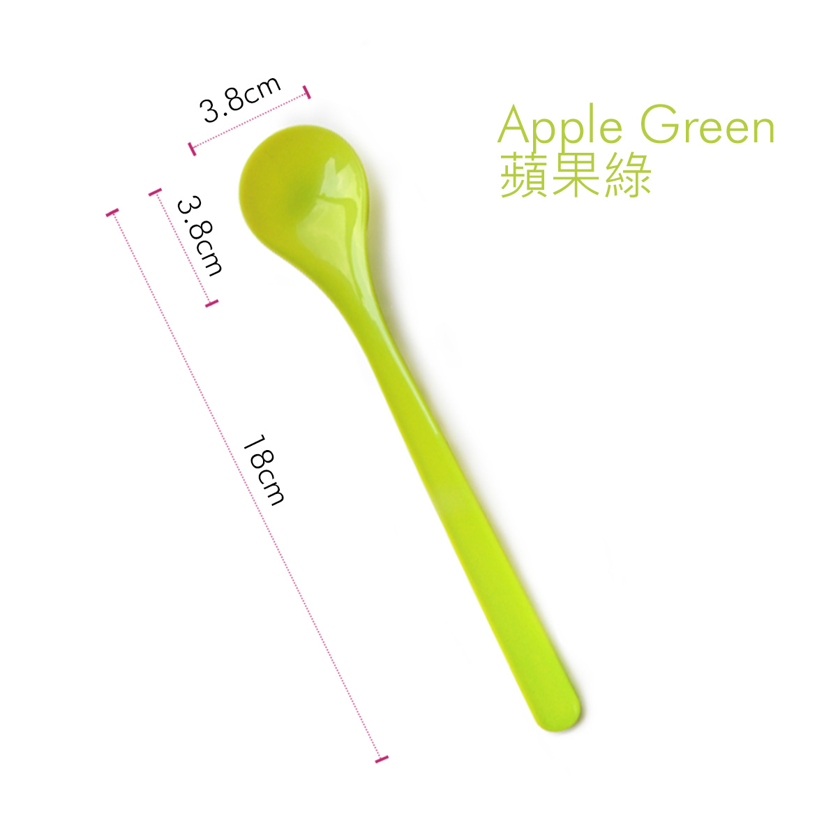 Parfait Spoon-Apple Green