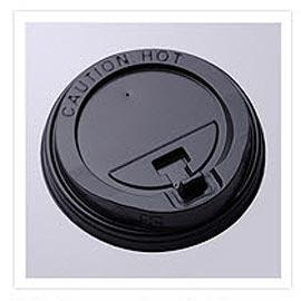 PS Traveler Lid - Plastic Coffee Lid