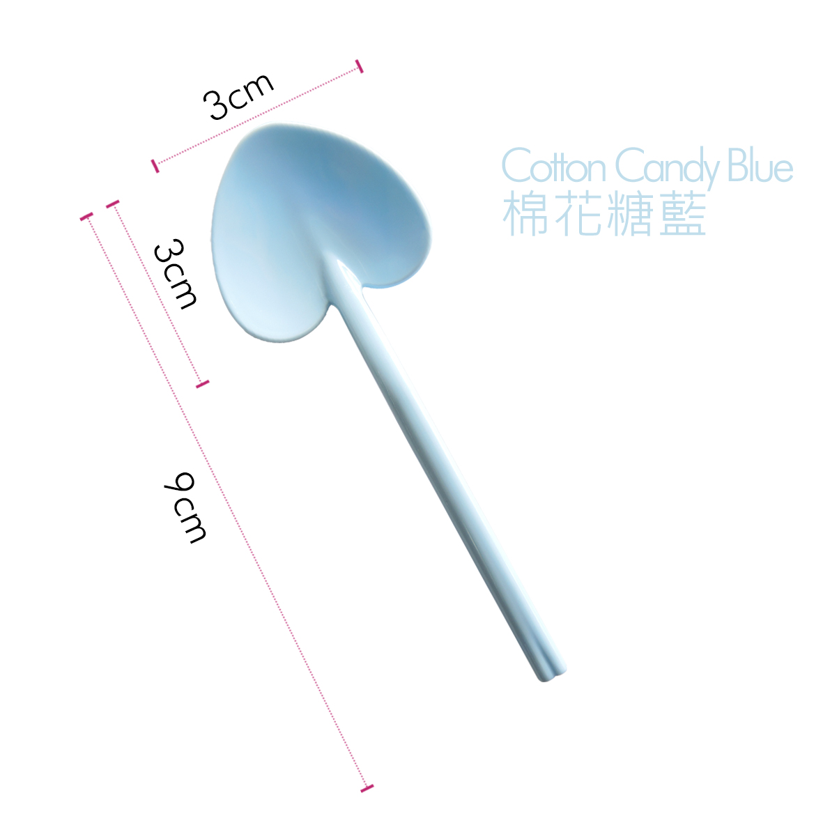 Cotton Candy Blue-Heart Shape