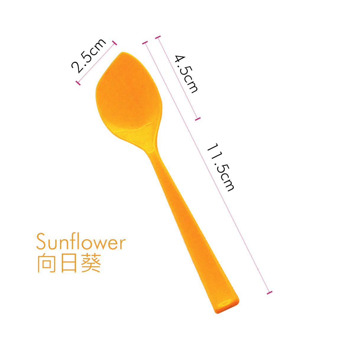 Leaf Spoon-Sunflower