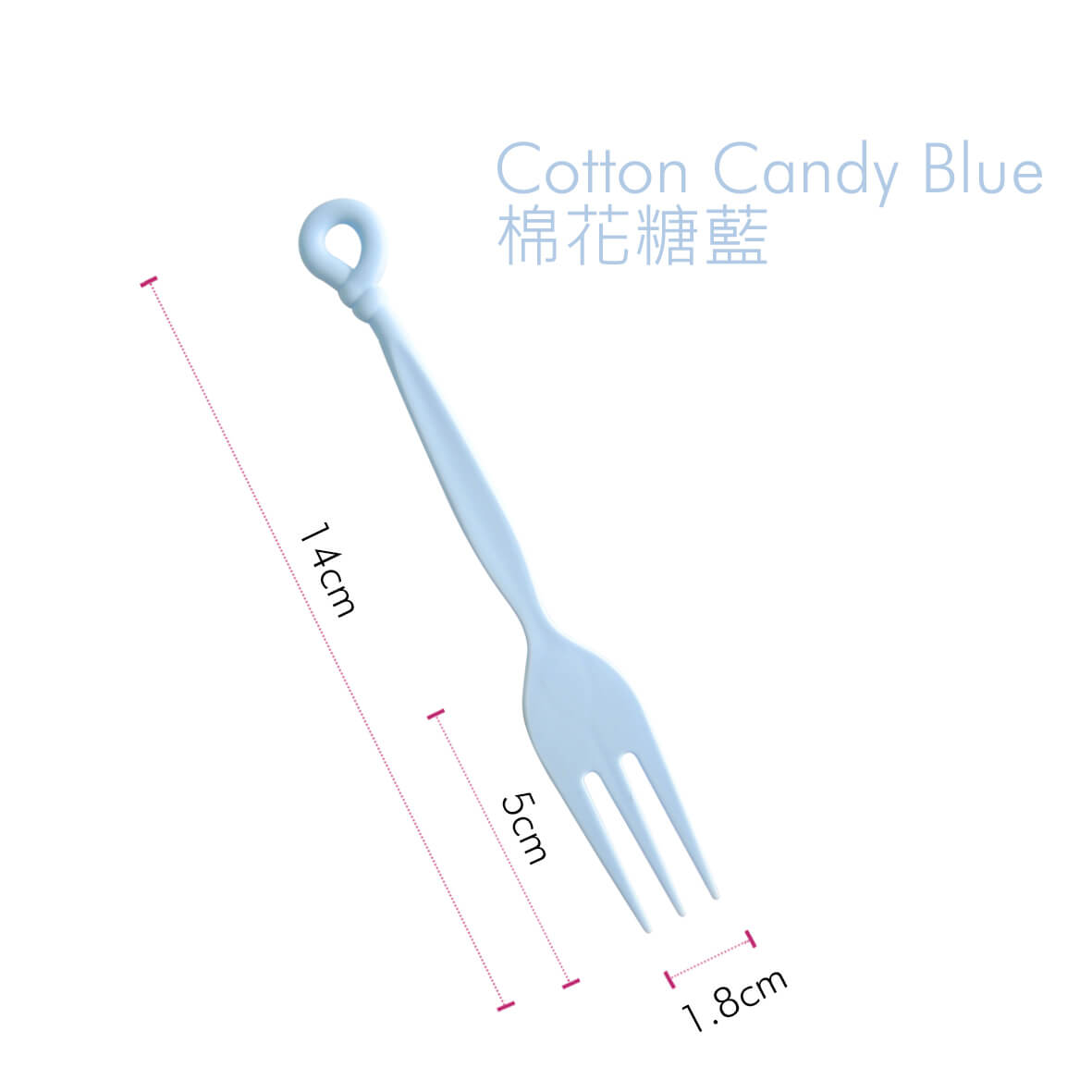 Cotton Candy Blue-TwistFork