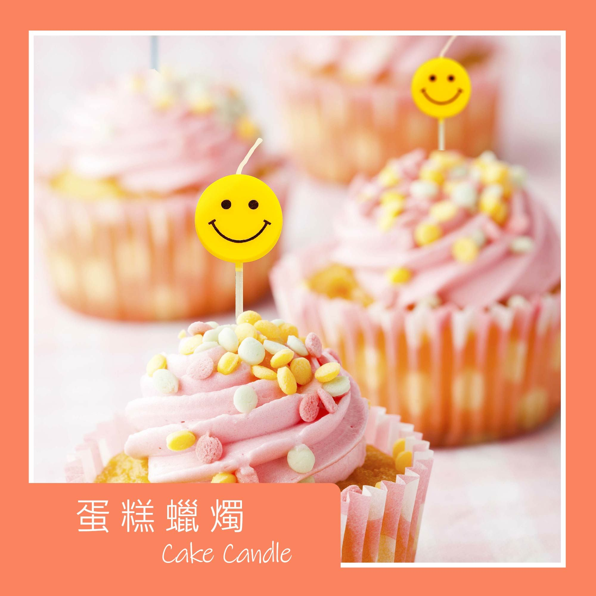Cake Candle - Tair Chu cake candle