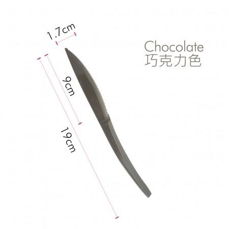 Pisau Coklat