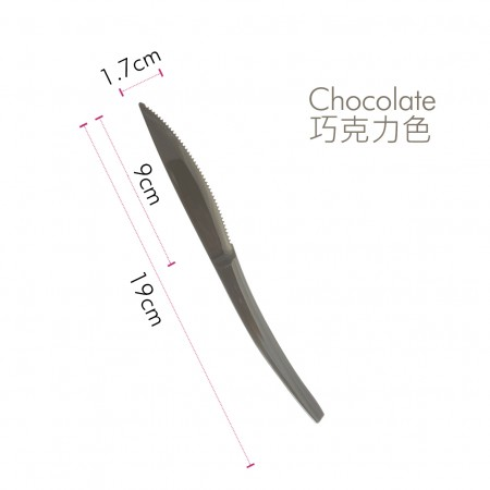 Chocolate Knife