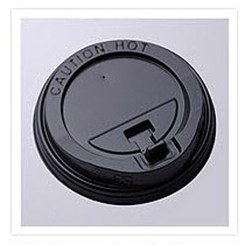 PS Traveler Lid - Plastic Coffee Lid