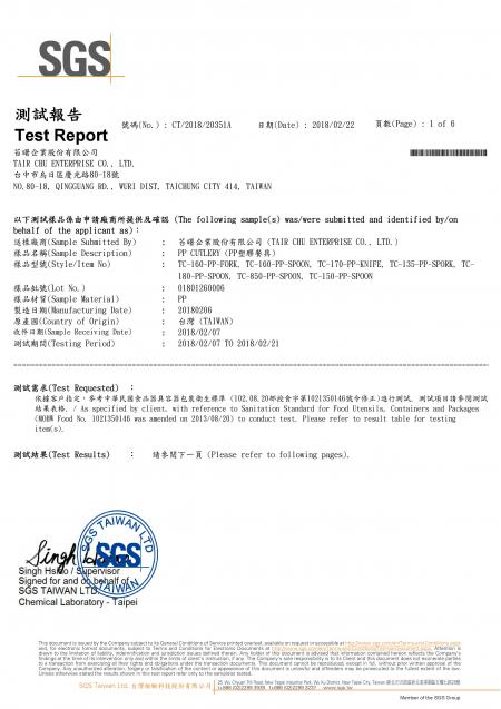 2018 CNS PP Cutlery SGS Test Report