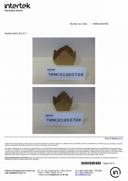 2021 CNS Certification For Kraft Paper Container