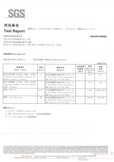 2014 FDA PP Food Knife SGS Test Report