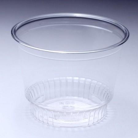 8oz Nut PET Cup - Durable 8oz Nut PET Cup