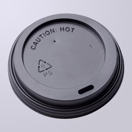 Coffee Cup Lid - Coffee Cup Lid