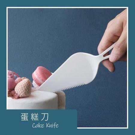 Cake Knife - Cake Knife