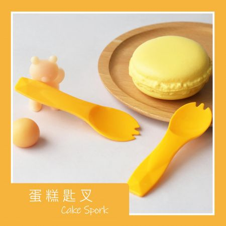 Cake Spork - Cake Spork