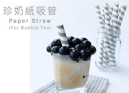 Gray Stripes Paper Straw
