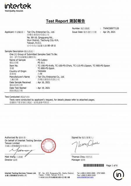 2021 CNS PS Cutlery Intertek Test Report