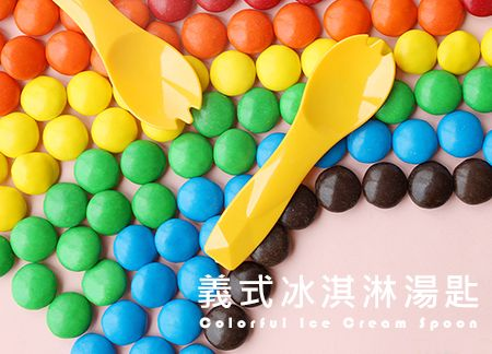 8cm Colorful Ice Cream Spork