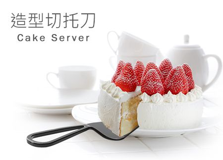 Triangle Cake Server