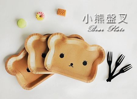 Bear Cake Plate and Cake Fork