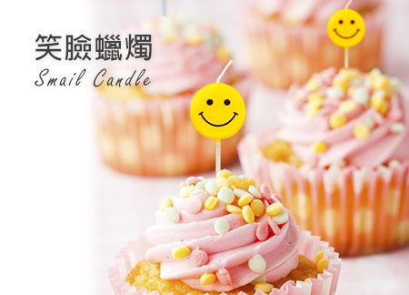 Yellow Smile Cake Candle