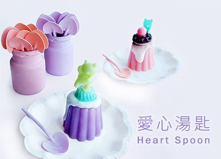 Heart-shaped Dessert Spoon
