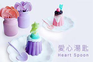 Heart-shaped Dessert Spoon