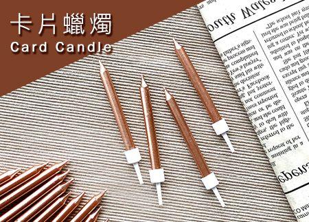 Candela di compleanno a forma di matita