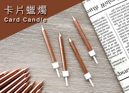 Pencil-shaped Birthday Candle
