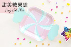 Cute Candy Cake Plate Set