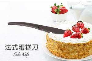 Faca de bolo estilosa de 19 cm