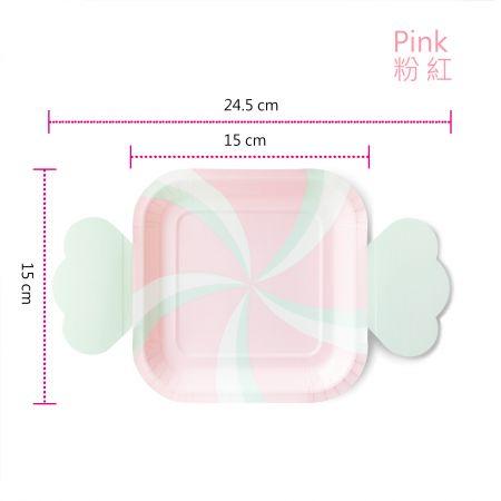 Cute Candy Shaped Cake Plate