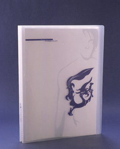 Oriental Totem PP Display book - PP display book