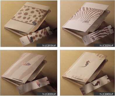 Recycled Kraft Jungle Notebook - Recycled Kraft Jungle Notebook